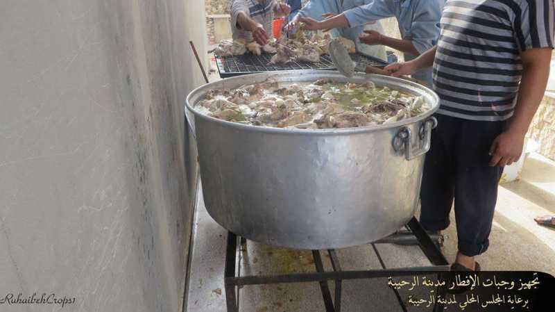 Iftar-KcheRuhaibah3.jpg